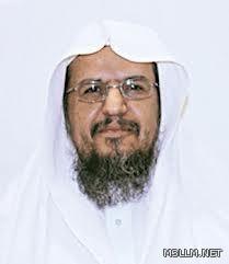 تعيين الهدلق مديراً تنفيذياً لجمعية تحفيظ الرياض