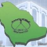 """""""الخدمة المدنية"""" تدعو 103 من المتقدمين لمفاضلة الدبلومات دون الجامعية"""