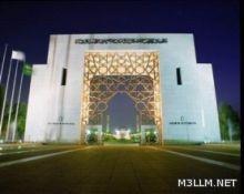 تعليق الدراسة بجامعة الإمام والمعاهد العلمية بالرياض غدا الثلاثاء
