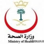 """""""صحة الرياض"""" تنفي تطعيم طلاب المدارس بلقاحات تالفة بمركز رعاية الربوة"""