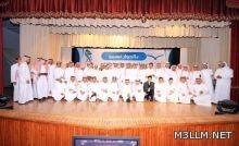 «تعليم المجمعة» يكرم المدارس المتميزة في برنامج الحوارات الطلابية