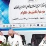 حوار مفتوح بين تعليم حفر الباطن وملاك المدارس الأهلية والأجنبية