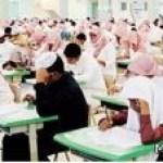 أكثر من 3 ملايين طالب وطالبة يجنون الحصاد الدراسي غدًا