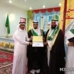 ا/فايز حسن الشهري يفوز بلقب أفضل رائد نشاط علي مستوي قطاع الشرق بطريب