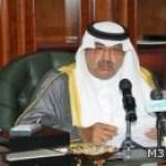 وزير التربية يشيد بفوز طالبات المدينة بالمركز الأول دولياً في برنامج جلوب