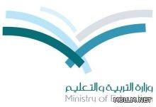 السبتي : تجهيز المباني وإيصال المقررات وإنهاء أعمال الصيانة بالمدارس