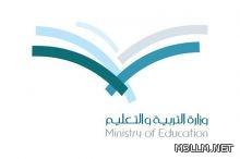 مافيا مناقصات «تعليم الرياض» تُطيح بمسؤول كشف أفرادها للوزير