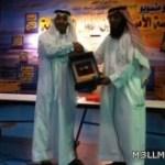 الأمير فهد بن سلمان تكرم الحريب