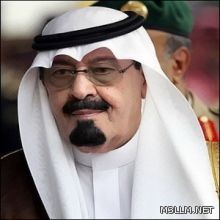 الملك يوجه بتمديد مهلة المخالفين حتى نهاية العام الهجري الحالي