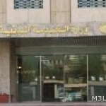 الخدمة المدنية تعلن أسماء المشمولين بالأمر الملكي الكريم القاضي بمعالجة وضع خريجي الدبلومات الصحية