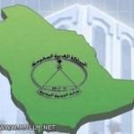 أعلنت وزارة الخدمة المدنية نتائج مفاضلة الوظائف التعليمية النسوية (الدفعة الأولى)