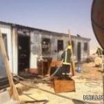 حريق في جامعة الجوف.. والدفاع المدني يسيطر عليه (صورة)
