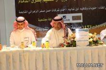 سعادة مدير عام التربية والتعليم بالمنطقة الشرقية في لقاء مع القيادات التربوية بشرق الدمام