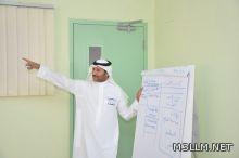 مركز تدريب سيهات يقيم برنامج التطوير المهني لمعلمي المشروع الشامل - المستوى الثاني