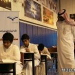 شعبة النشاط الطلابي بمكتب شرق الدمام تقيم تصفيات المرحلة الأولى لمسابقات الأولمبيادات العلمية للمرحلة المتوسطة