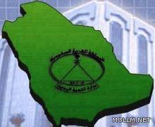 «الخدمة المدنية» تطالب بحصر الوظائف الشاغرة والمشغولة بغير السعوديين