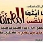 وفاة الطالب عبد الرحمن الذرحاني في حادث مؤلم