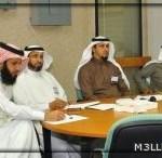 تدريب الظهران يقيم برنامج القيادات التربوية بحضور مدير إدارة التدريب والابتعاث بالمنطقة الشرقية