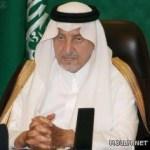 خالد الفيصل يعزي ذوي المعلم المتوفى بال «كورونا»