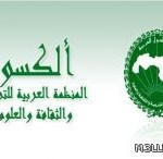 نورة الفايز تُشيد بالبرنامج العربي لتحسين جودة التعليم