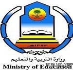 مدير التعليم الأهلي بالتربية: تحديد الرسوم الدراسية نهاية رمضان