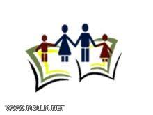 """نظام"""" نور"""" ينهي تسجيل طالبات الصف الأول الابتدائي عبر الإنترنت"""