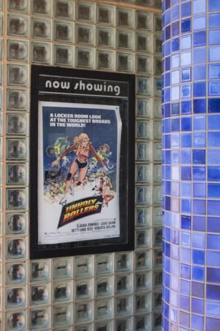 Jean Cocteau Cinema - Santa Fe - New Mexico