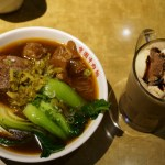 Foodie Review: No.1 Beef Noodle House