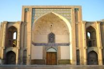 Qazvin: Die alten Stadttore
