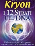 Kryon - I 12 Strati del DNA