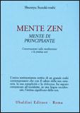 Mente Zen - Mente di Principiante
