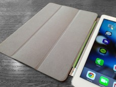 iProtect-Smartcover-2