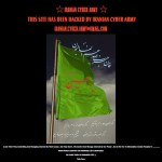 """Twitter defaced/hackeado por """"El cyber ejercito de liberación Iraní"""" [ACTUALIZADO EN VIVO]"""