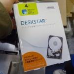 Hitachi Desktar de 4TB SATA 6.0Gbps a la venta en Japón