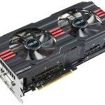 Damas y Caballeros con ustedes: ASUS Radeon HD 7970 DirectCu II