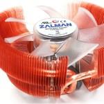 Zalman, el especialista en productos de refrigeración se declara en bancarrota