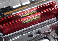 Review Corsair Vengeance LPX 2666 MHz C15 4x4GB RED