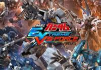 Mobile SUIT GUNDAM EXTREME VS-FORCE apunta su mira a América en 2016 para Playstation VITA