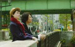 Romance_en_Tokio2 - MagaZinema