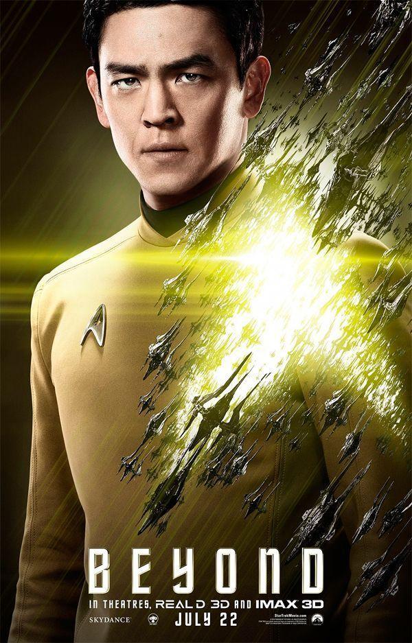 Star Trek2 - MagaZinema