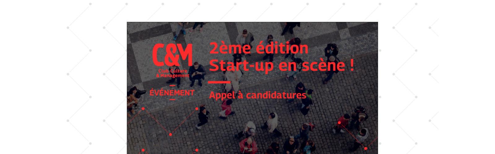 startup-en-scene