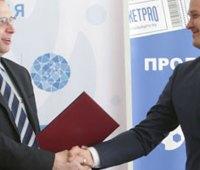 ticketpro-Minsk