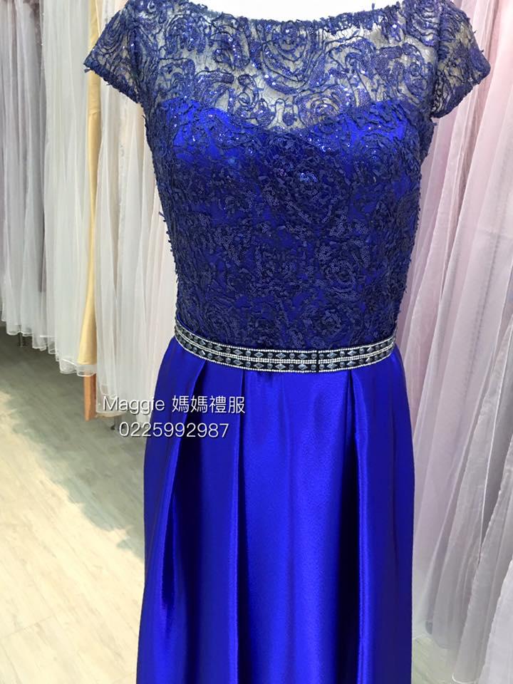 台北媽媽禮服,亮寶藍,蕾絲,緞面裙,媽媽裝,晚禮服