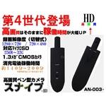 【ブラック】 第3世代 ペン型デジタルビデオカメラ スナイプ