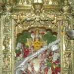 Sri Mahasaraswathi