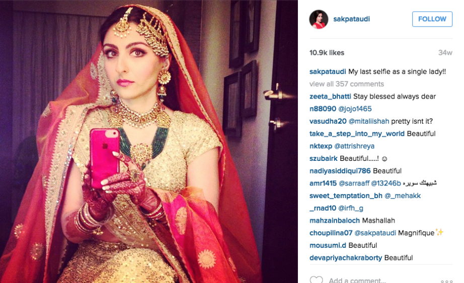 Soha Ali Khan Last selfie as a single lady before wedding with Kunal Kemmu