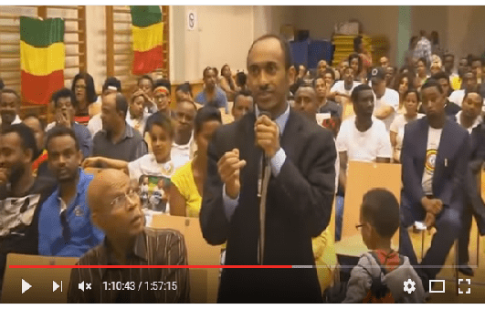 TPLF acknowledges Patriotic Ginbot 7 in Germany