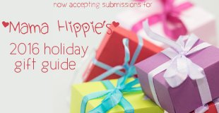 Now Accepting Submissions for the 2016 Holiday Gift Guide