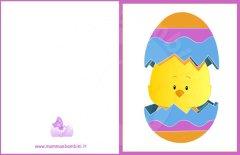 Biglietti auguri Pasqua: pulcino