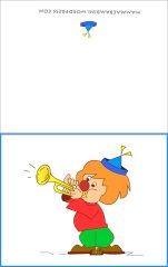 Biglietto auguri compleanno: clown con la tromba